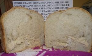 Смесь для хлебопечки