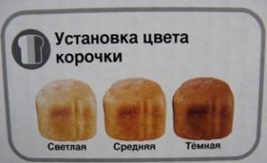 Корочки в хлебопечке Панасоник