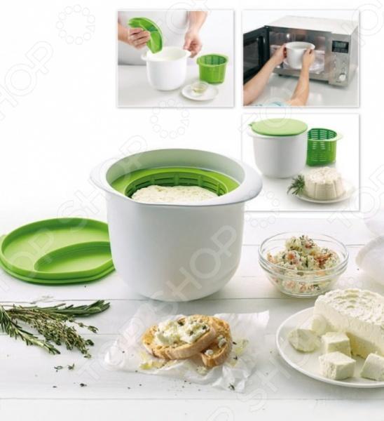 Аппарат для приготовления домашнего творога и сыра «Домашний творог»
